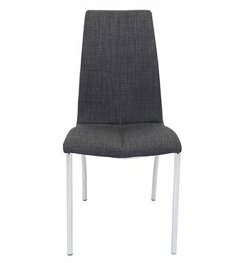 Boston Fabric Modern Dining Chair (Charcoal)