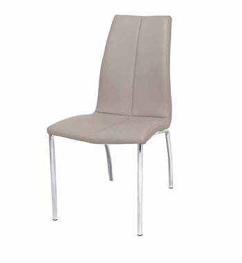 Boston Faux Leather Modern Dining Chair Mink Grey