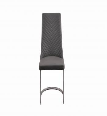 Kingston Faux Leather Cantilver Dining Chairs Grey