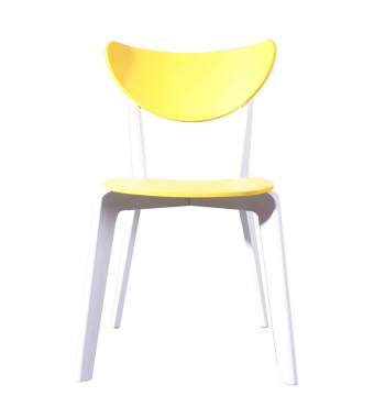 Ultra Yellow Dining Chair